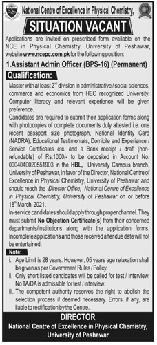 National Centre of Excellence in Physical Chemistry NCEPC Jobs 2021