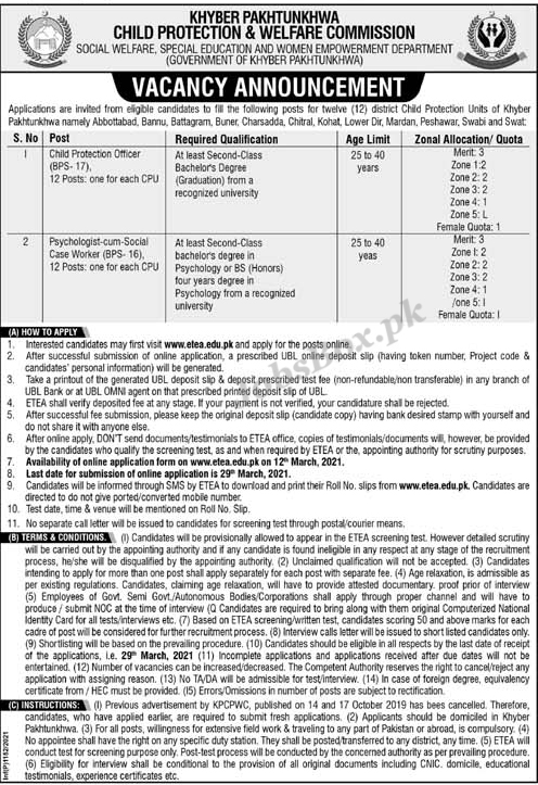 Child Protection & Welfare Commission KPK Jobs 2021