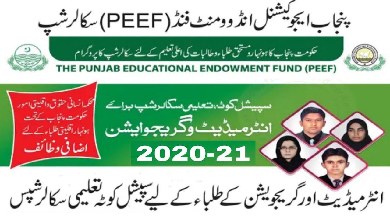PEEF Scholarship 2021