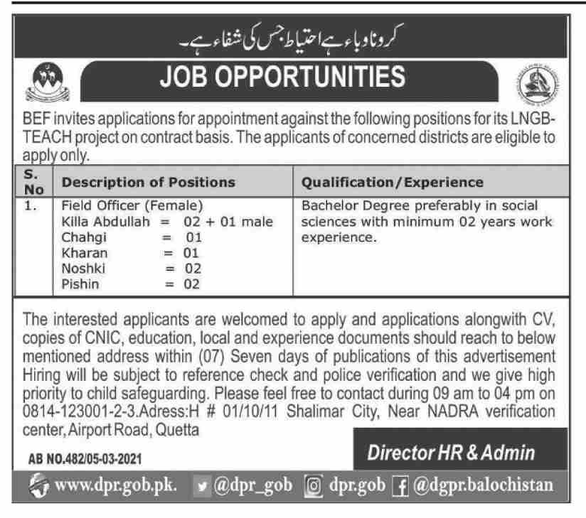 Balochistan Education Foundation Jobs 2021