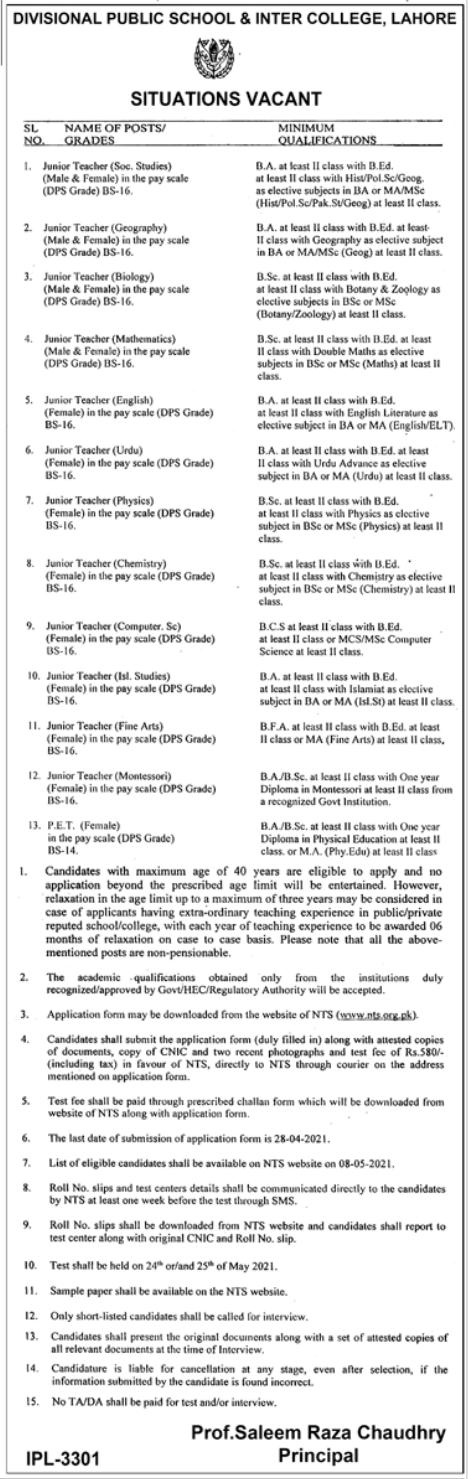 Divisional Public School & Inter College Lahore Jobs 2021
