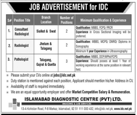 IDC Jobs April 2021