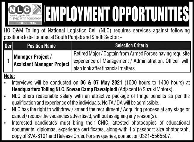 National Logistics Cell (NLC) Jobs May 2021