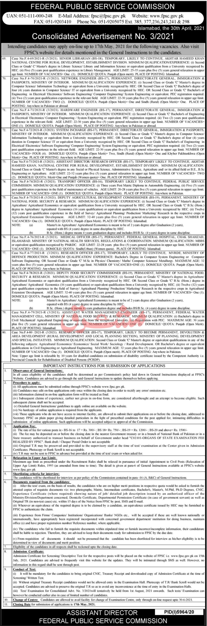 Federal Public Service Commission (FPSC) Jobs May 2021