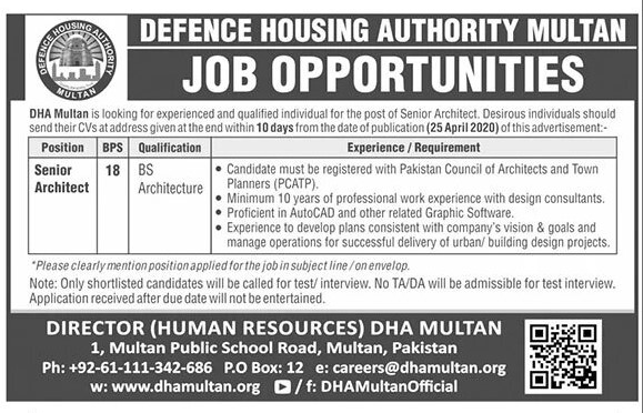 Defence Housing Authority (DHA) Multan Jobs May 2021