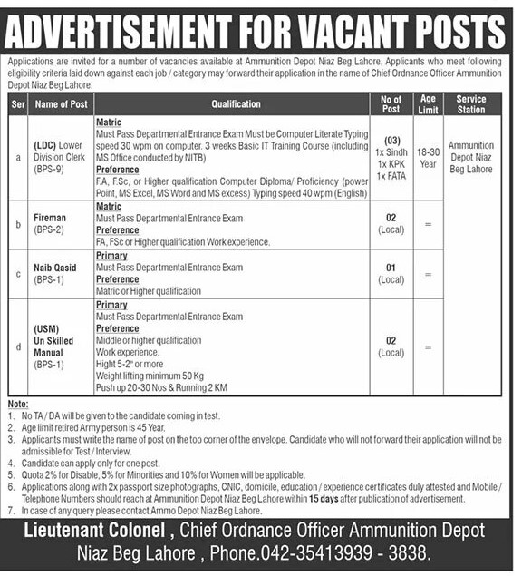 Pakistan Army Ammunition Depot Niaz Baig Lahore Jobs May 2021