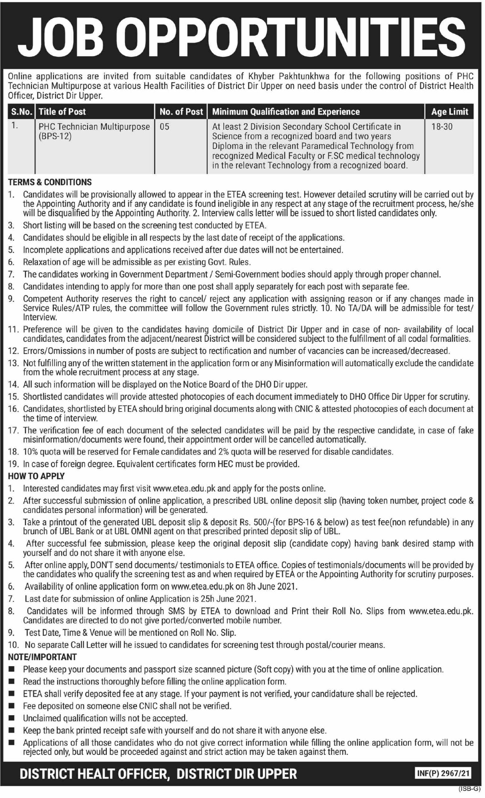 KPK Health Department District Dir Upper Jobs June 2021