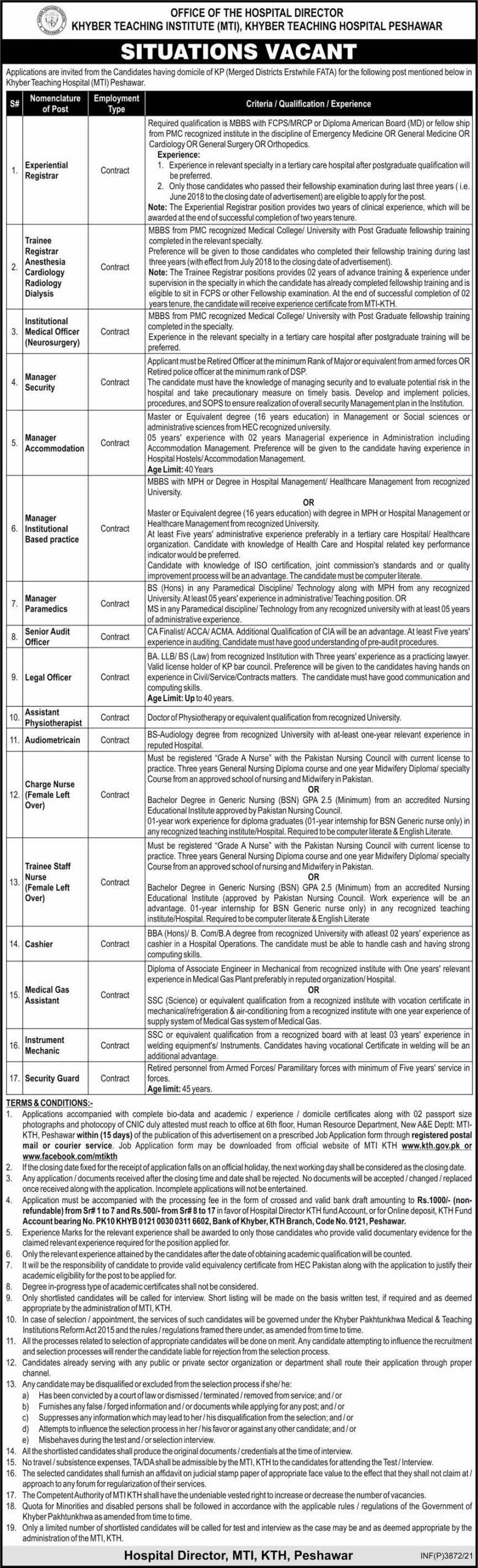 Khyber Teaching Hospital KTH Peshawar KPK Jobs 2021