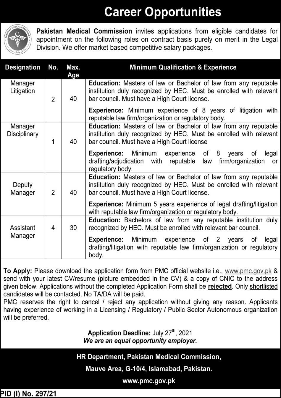PMC Pakistan Medical Commission Islamabad Jobs 2021