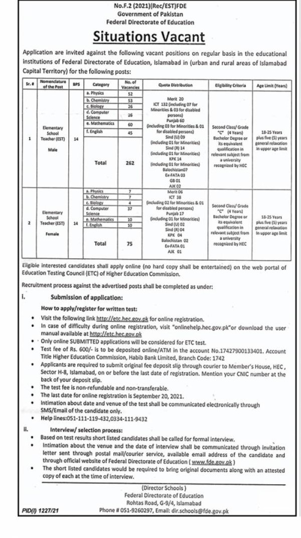 Federal Directorate of Education Jobs 2021 Elementary School Teachers 337 Jobs Announced
