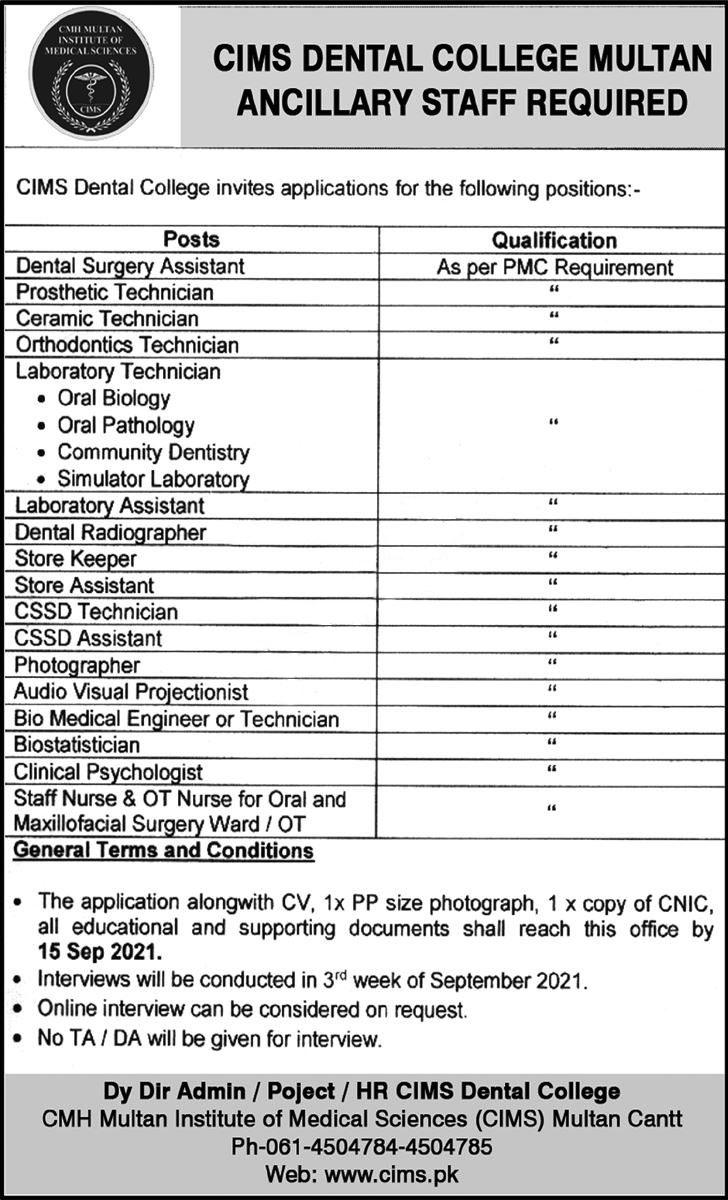 CMH Multan Institute of Medical Sciences CIMS Jobs 2021