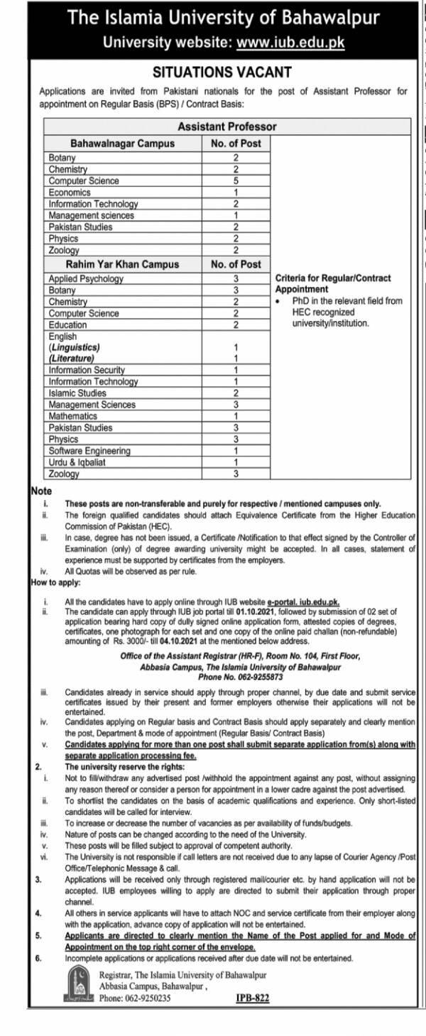 Islamia University of Bahawalpur IUB Assistant Professor Jobs 2021