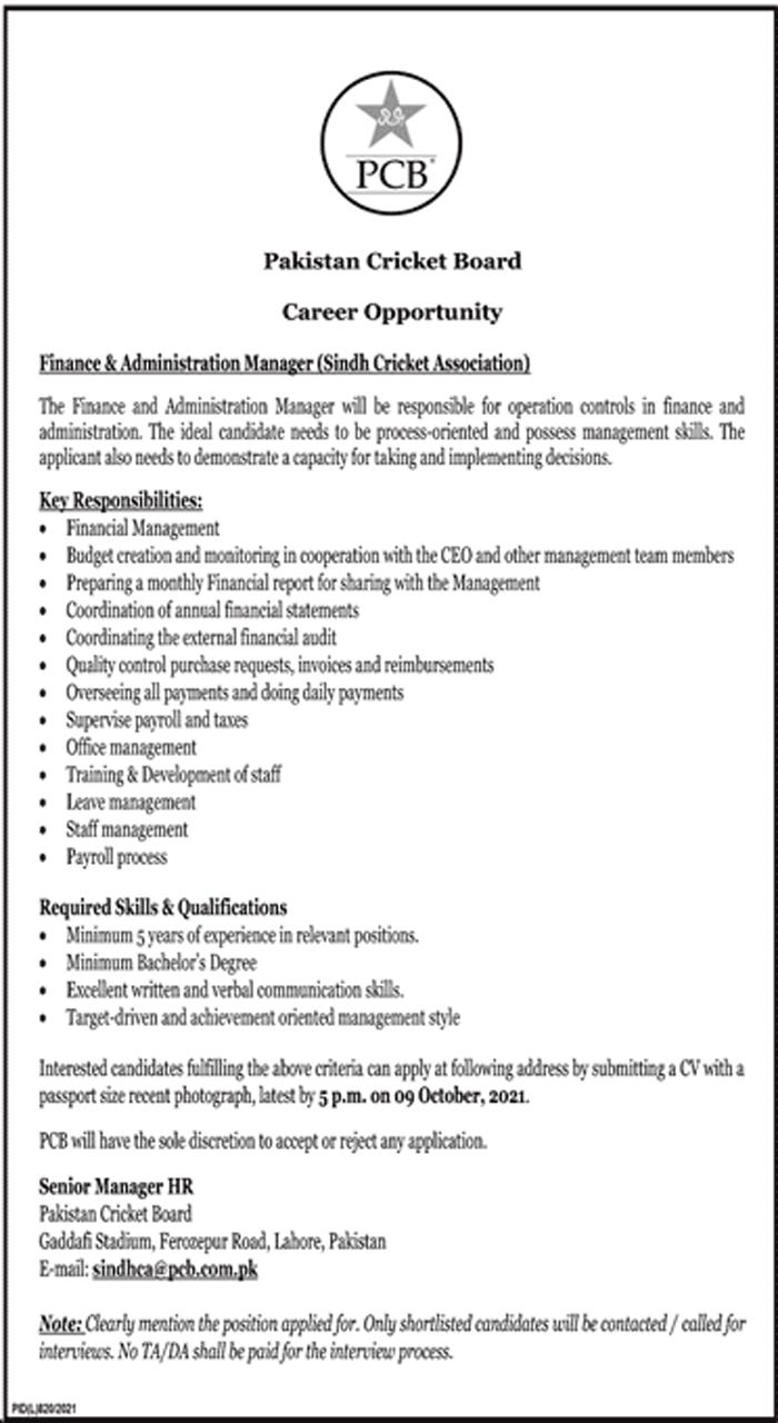 Pakistan Cricket Board Jobs 2021