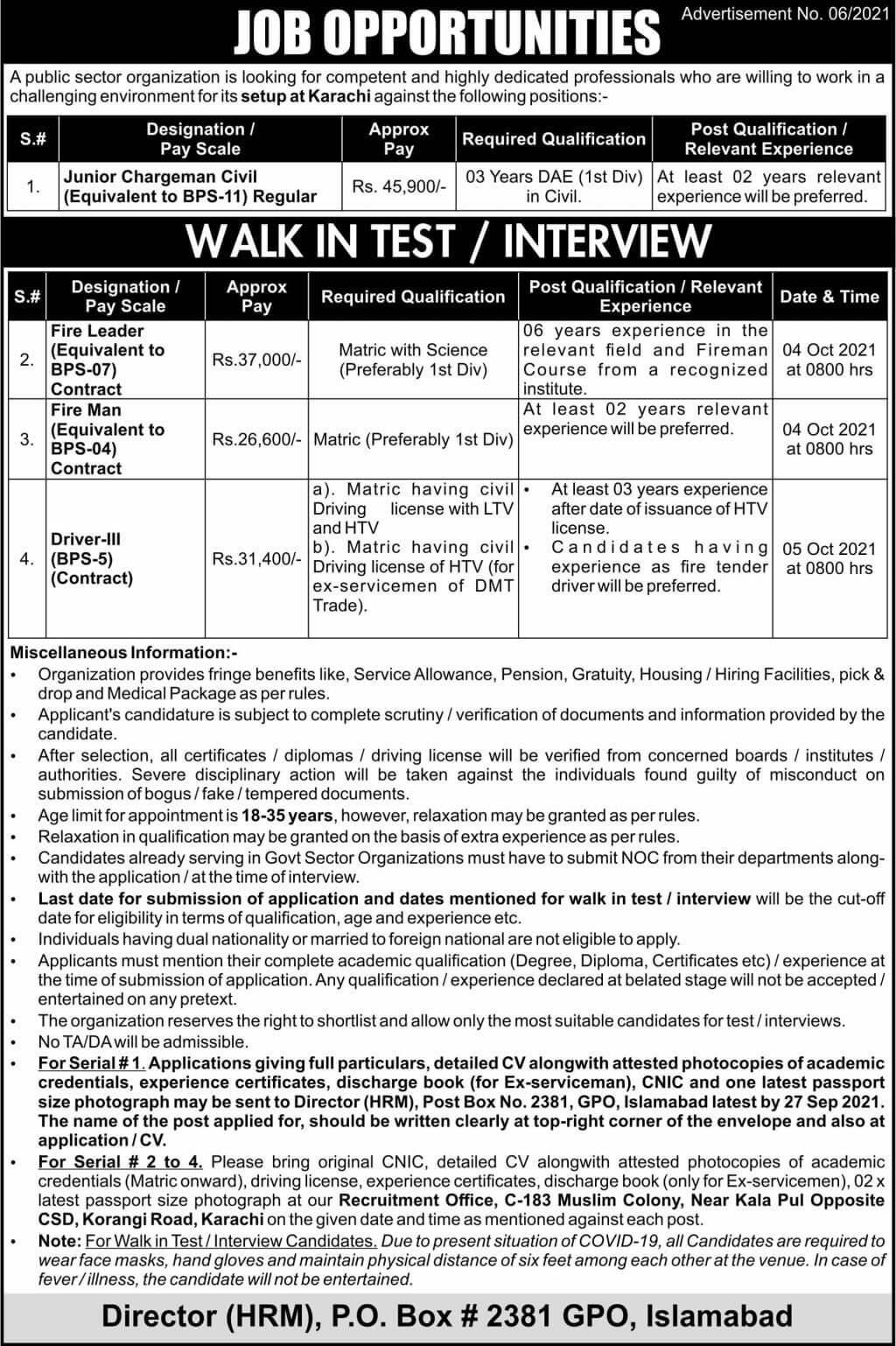 PO Box 2381 GPO Islamabad Jobs 2021