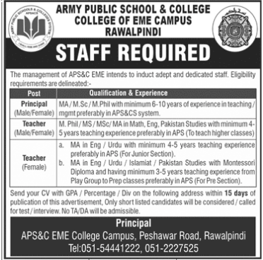 Army Public School & College APS&C Rawalpindi Jobs 2021
