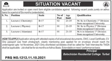 Balochistan Residential College Turbat Jobs 2021
