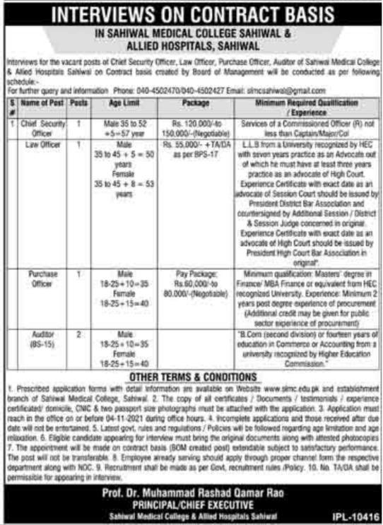 Sahiwal Medical College & Allied Hospital Jobs 2021
